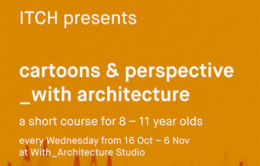 ITCH Presents Cartoons & Perspective