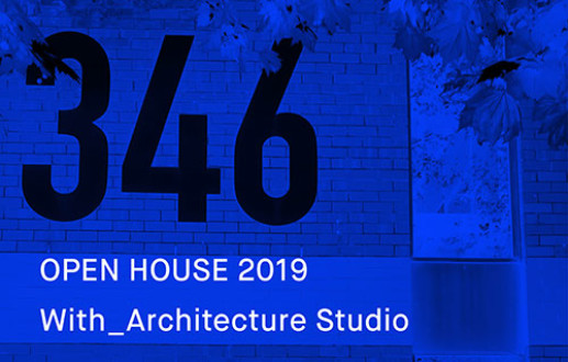 Open House 2019 – With Studio and SHAC